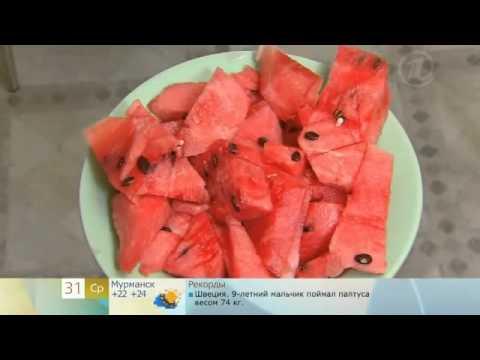 Можно ли похудеть на арбузе? Отзывы о диете на арбузе, состав и пищевая ценность арбуза