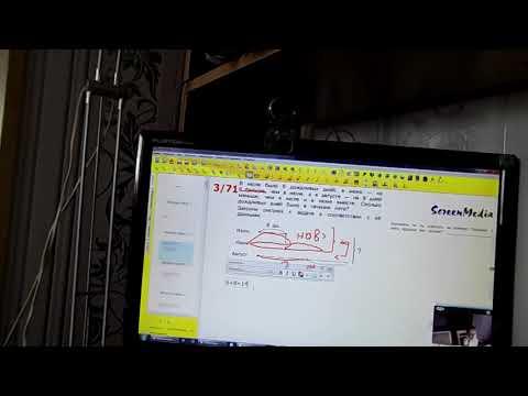 Фрагмент урока по Skype