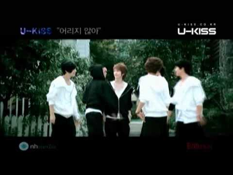 U-KISS - Not Young