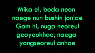 EXO-K ANGEL (Into Your World) LYRICS