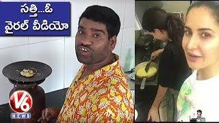 Bithiri Sathi Making Egg Cheese Omelette | Satires On Katrina Kaif Omelette Making