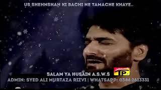 SAKINA ع KAHANI SUNO  | Lyrics WhatsApp   - YouTube