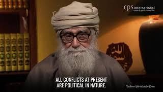 Political Status Quoism and Dawah Activism