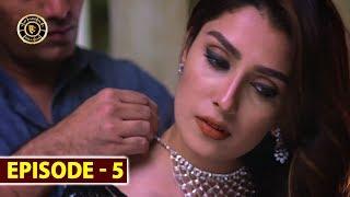 Meray Paas Tum Ho Episode 5   Ayeza Khan   Humayun Saeed   Top Pakistani Drama