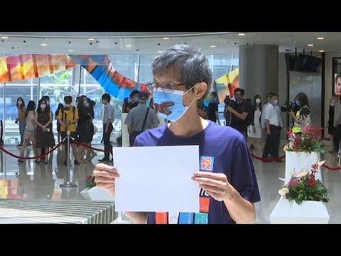Χονγκ Κονγκ: Αντιδράσεις για τον δρακόντειο νόμο