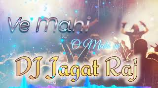 O Mahi Ve Remix No Voice Tag🔥 Dj Jagat Raj 🔥 Lalganj 🔥