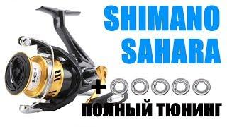 Катушка shimano апгрейд