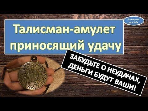 Александр зараев астролог общий гороскоп