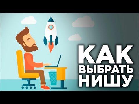 Астрологи путин уйдет