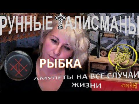 Астролог агафонов ежемесячный прогноз