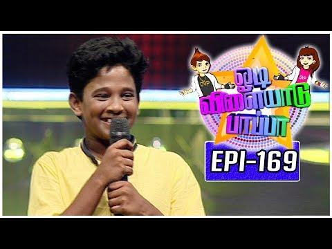 Odi Vilayadu Pappa | Season 5 #169 | Arun Bharathi | Dance Show | 23/05/2017 | Kalaignar TV