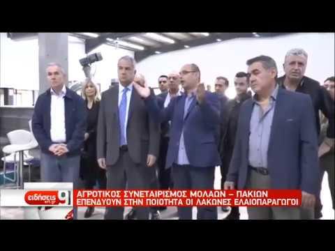 Καθησυχάζει τους αγρότες για το ασφαλιστικό ο Μ. Βορίδης   24/11/2019   ΕΡΤ