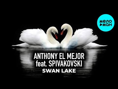Anthony El Mejor feat. Spivakovski - Swan Lake (Single 2020)