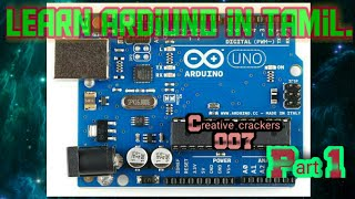 learn-arduino-in-tamil-easycreative-crackers-007electronic-projects-diy-akashsiva