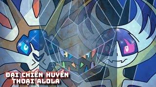 Pokemon Tập 323 - Pokemon Huyền Thoại Alola Solgaleo VS Lunala VS  Nercozma (P1) - S21 Sun and Moon