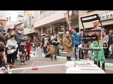 大道芸人『ブンブク』麩菓子→倒立 中津川十日市