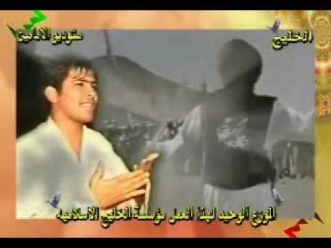 مرتضى البيضاني- بطل عباس محد ينسى معروفه