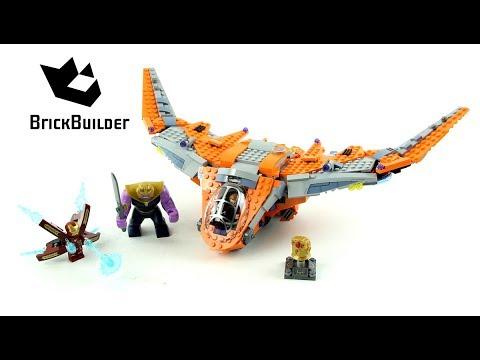 Vidéo LEGO Marvel Super Heroes 76107 : Le combat ultime de Thanos