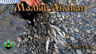 Рыболовный клуб абакана рыболов