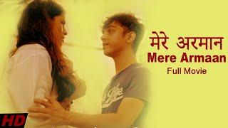 Download Video मेरे अरमान | My Desire | Mere Armaan | Full Hindi Movie (2017) MP3 3GP MP4