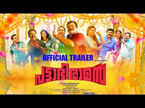 Pattabhiraman Trailer