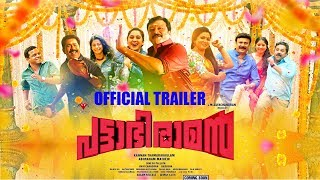 Pattabhiraman - Official Trailer