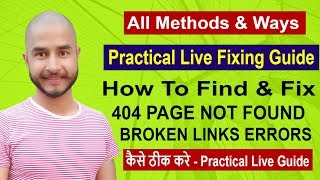 How To Fix 404 Error In WordPress - Fix 404 Page Not Found Errors - Fix Broken Links in WordPress