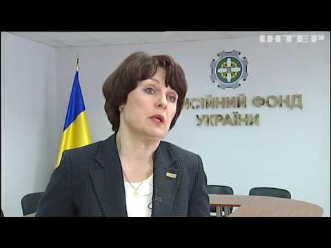 """Украинцам разрешат """"докупить"""" трудовой стаж для пенсии"""