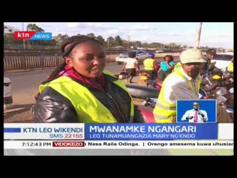 Mary Ng'endo mhudumu wa boda boda |Mwanamke Ngangari