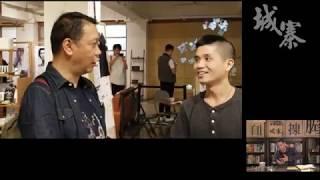 從民主抗共到民粹抗共 - 03/12/18 「三不館」長版本