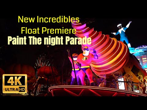 New PTN Incredibles Float Premiere | 4k Low Light | Paint The Night Parade - June 21st 2018