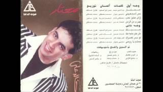 اغاني طرب MP3 Khalid Ali - Bahrab Men El Zaman / خالد على - بهرب من الزمن تحميل MP3