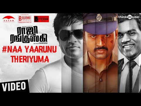 Naa Yaarunu Theriyuma Song from  Raja Ranguski