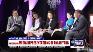 SUAB HMONG NEWS: HND Session on Media Representation of Dylan Yang: A critical discourse analysis