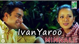 Ivan Yaaro - Minnale   Video Song   Madhavan   Abbas   Reemasen   Harris Jayaraj   Gautham Menon