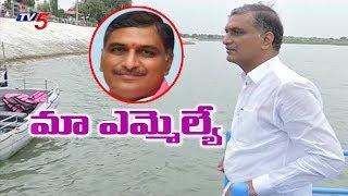 Download Video Harish Rao Political Profile - Download MP3