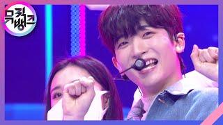 ON&ON - 홍은기(HONG EUNKI) [뮤직뱅크/Music Bank] | KBS 210205 방송