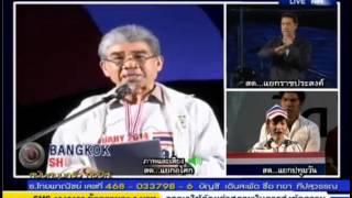ดร.สมเกียรติ อ่อนวิมล แฉความเลวของทักษิณเละ เวทีแยกอโศก 23/01/2014