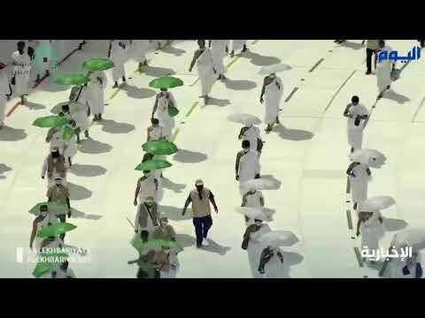 شاهد اول فيديو يظهر حجاج بيت الله الحرام يؤدون الطواف