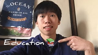 What is education mean for me? (#155)
