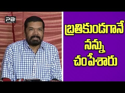 Posani Krishna Murali Gives Clarity About His Health Condition