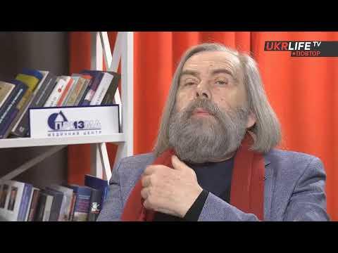 Ефір на UKRLIFE TV 27.02.2020