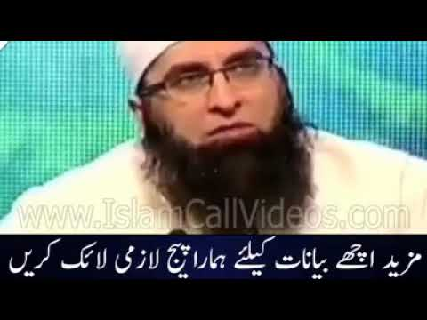 Short Darood Sharif and Most Easiest Durood e pak - игровое