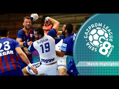 Match highlights: PPD Zagreb vs Steaua Bucuresti