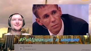 Сатира от Satyr СОБОЛЕВ  ПАРОДИЯ #4 Реакция #РиМреакция