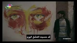 Ayla Çelik - Bağdat مترجمة