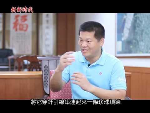 麥寮鄉創新風情(中天「創新時代」)