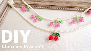 DIY🍒How To Make Beaded Cherries Charm Bracelet| Tutorial |ビーズでキュートなさくらんぼブレスレットの作り方♪ 大人|子供|ビーズリングにも!