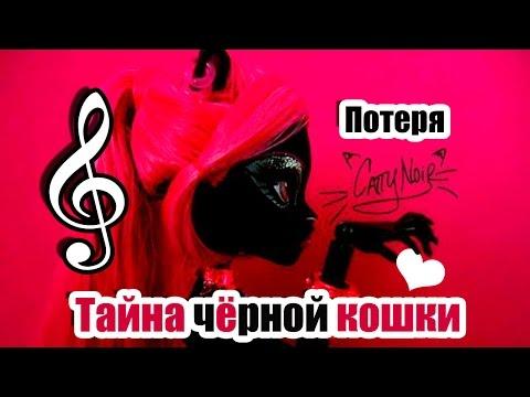 Песня не везёт мне в счастье повезет в любви