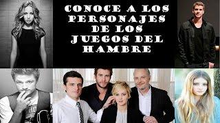 CONOCE A LOS PERSONAJES DE LOS JUEGOS DEL HAMBRE(MEET THE CHARACTERS OF THE HUNGER GAMES)